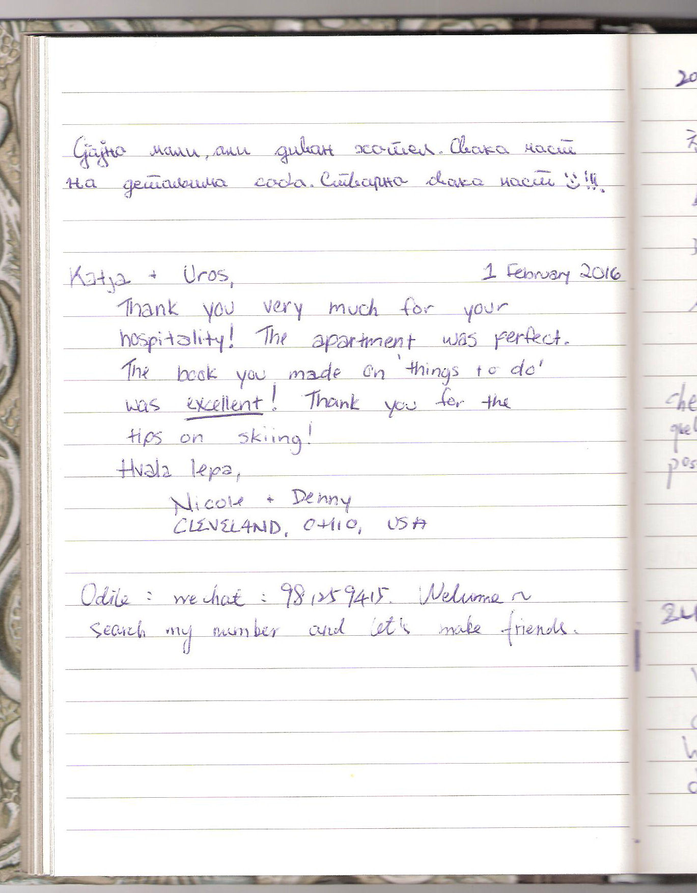 guestbook-page-038