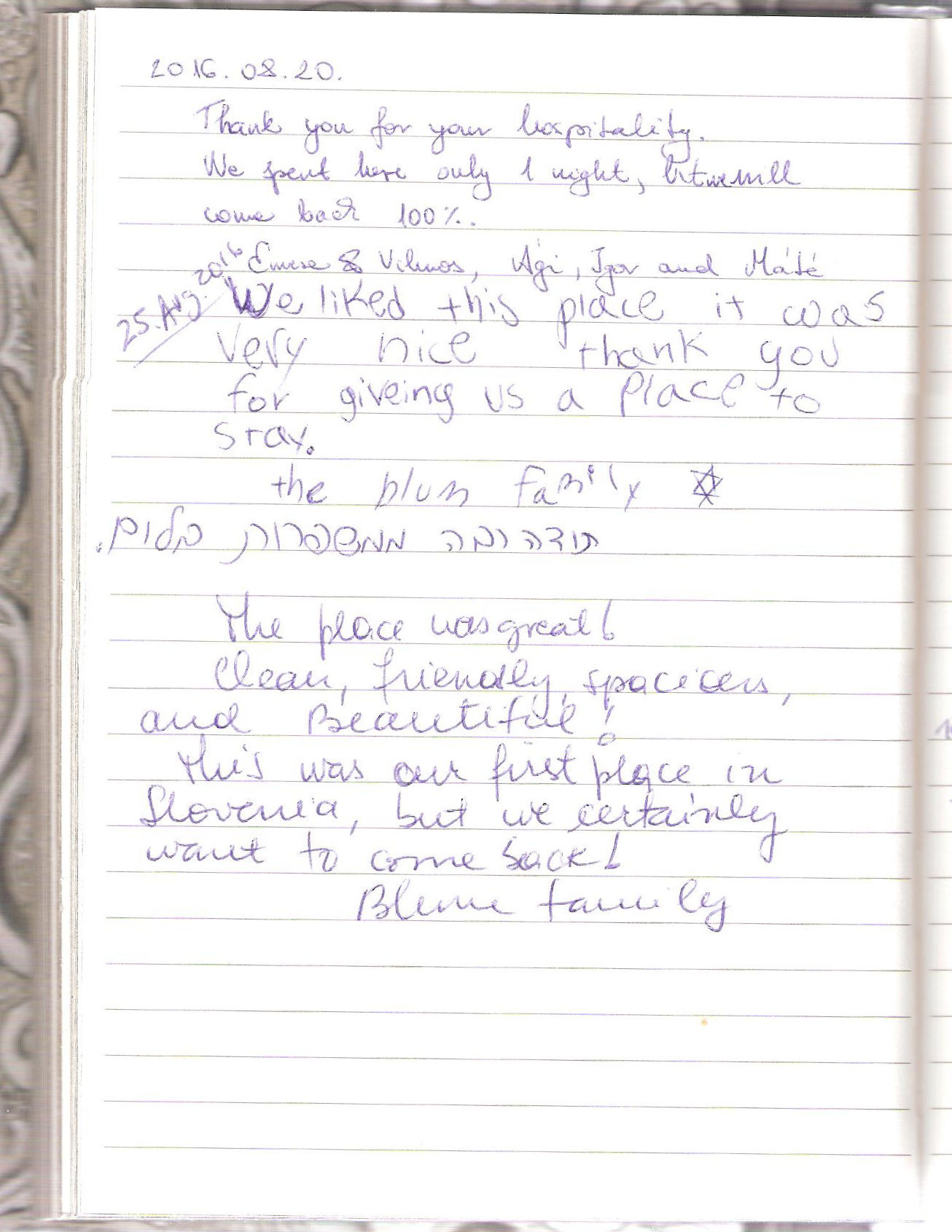 guestbook-page-060