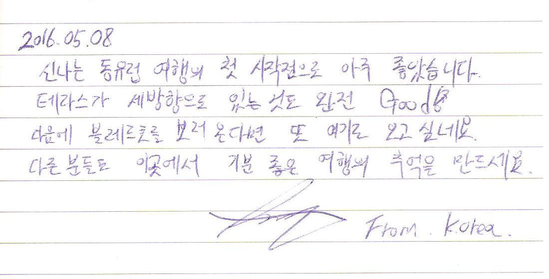 guestbook-note-may-2016-korea